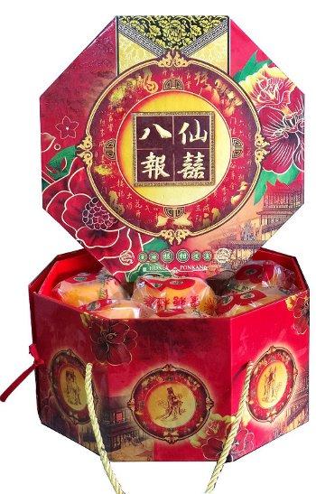 Ba Xian Bao Xi