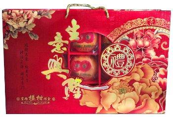 Sheng Yi Xing Rong