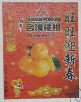 Taiwan Pokan